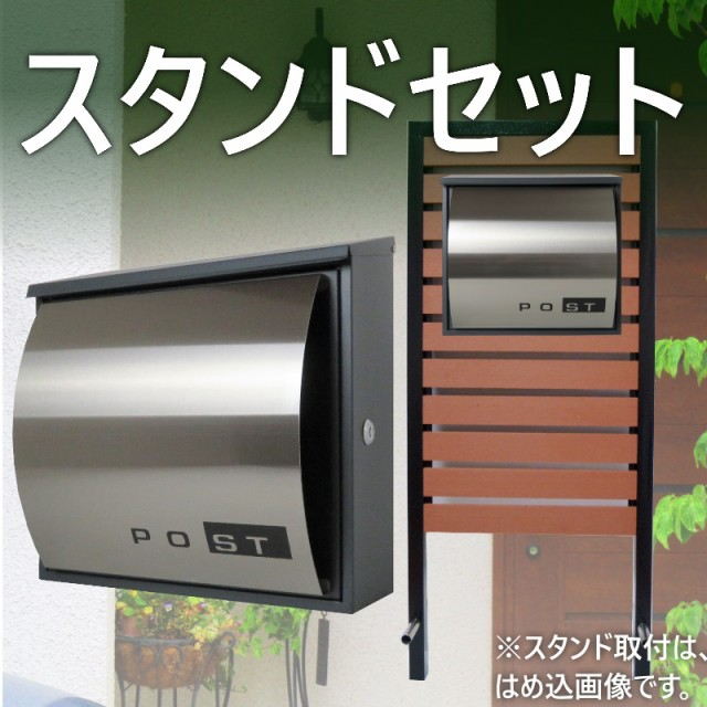 郵便ポスト郵便受けおしゃれ可愛い北欧メールボッ...