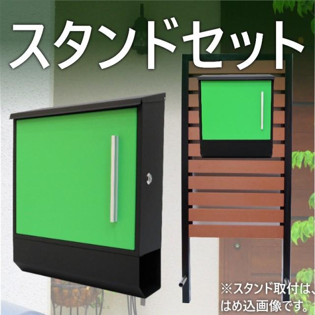 郵便ポスト郵便受けスタンド型メールボックスおし...