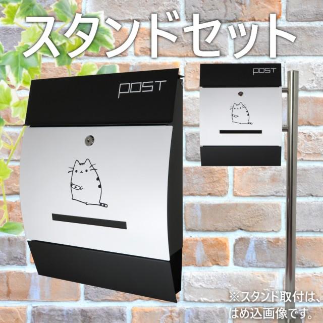 郵便ポスト郵便受けスタンド型メールボックス大型...