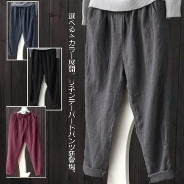 送料無料テーパードパンツ レディース 10分丈 マ...