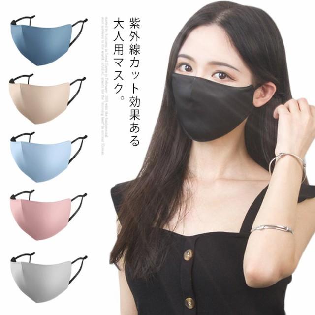 マスク 両面着用 UVカットマスク UV対策 男女兼用...