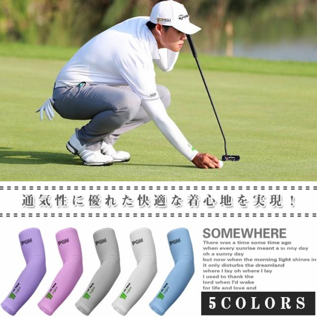 アームカバー UVカット 吸水速乾 冷感 涼しい 紫外線カット 日焼け対策 スポーツ メンズ レディース 男女兼用 ゴルフウェア