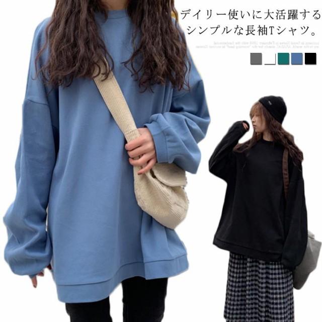 Tシャツ レディース 長袖 ロンT カットソー プル...
