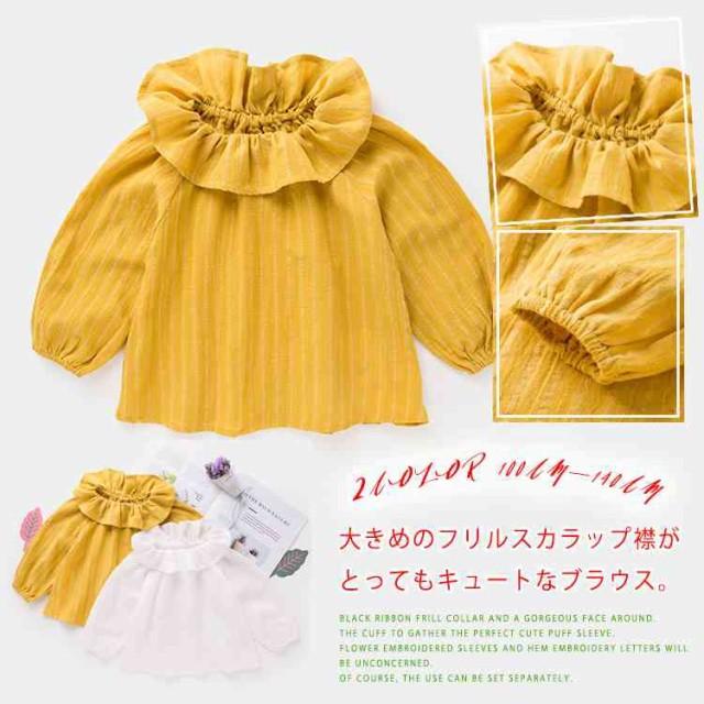 子供服 ブラウス 女の子  長袖tシャツ フリル ...