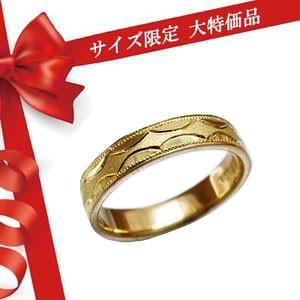 純金K24 鍛造 七宝デザイン 手彫彫金 サイズ12号...