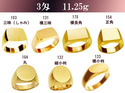 鍛造(たんぞう) K18 指輪 印台リング3匁(11...