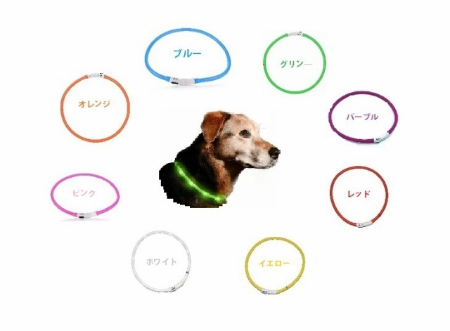[Civil]ペット用LED首輪 USB充電式 サイズ調整可 ...