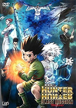 【DVD】劇場版 HUNTER×HUNTER ハンター ハンター...