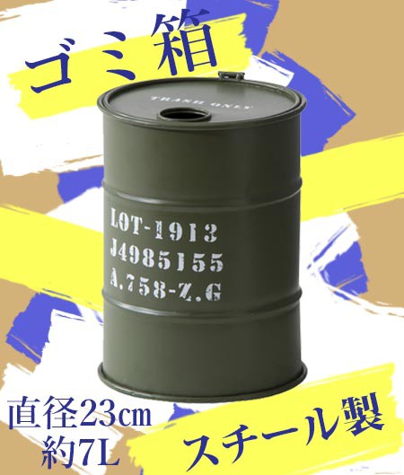 ゴミ箱 ふた付きオシャレ グリーン コンパクト ご...