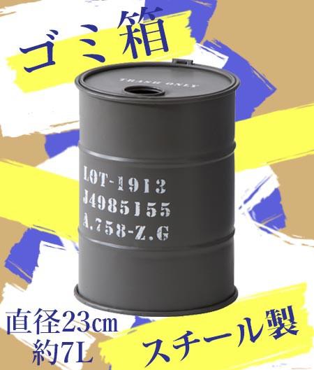 ゴミ箱 ふた付きオシャレ グレー コンパクト ごみ...