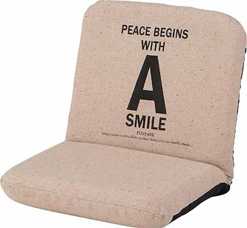 新品 座椅子 送料無料 おしゃれ 14段階リクライニ...