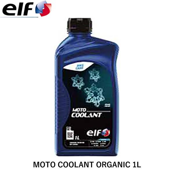 【Elf/エルフ】 MOTO COOLANT ORGANIC 1L 品番:60...