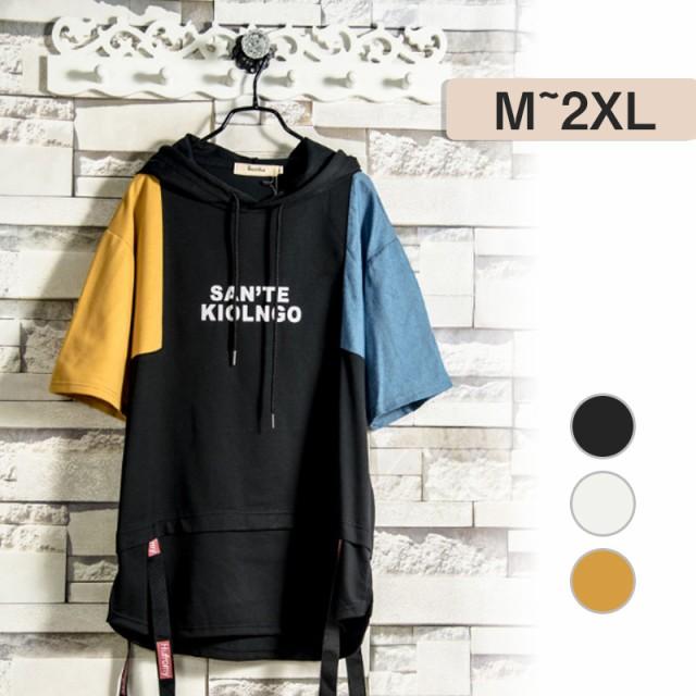 Tシャツ メンズ 5分袖 パーカー ファッション 夏 ...
