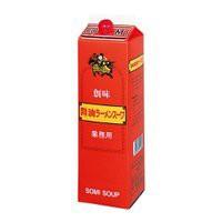 創味 醤油ラーメンスープ 18L/本【創味食品 高...