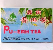 プーアル茶 ティーバッグ2.2g×20/箱・中国茶葉