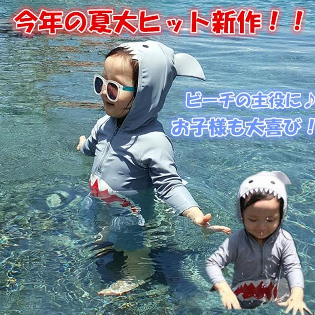 送料無料 大人気サメ柄 男の子 女の子水着 ベビー水着 キッズ水着 子供水着 ビキニ水着 水泳キッズ夏babyプレゼント・ギフト