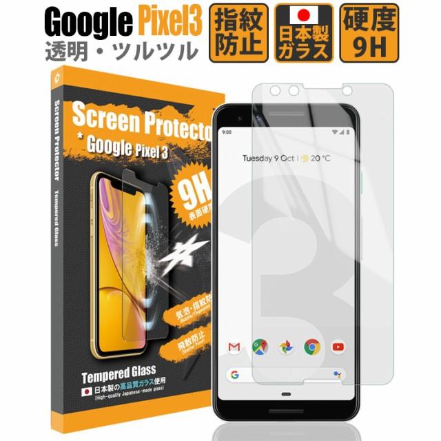 Google Pixel3 フィルム 保護フィルム クリア 日...