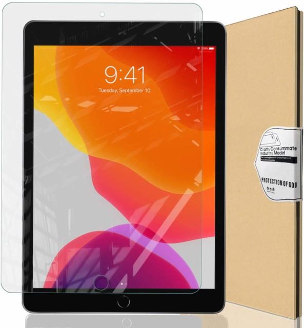 iPad 10.2 フィルム ガラスフィルム 強化ガラス ...