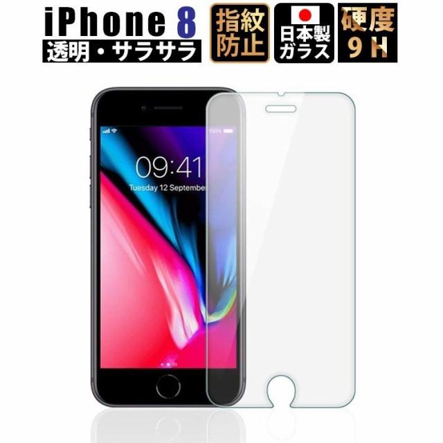 iPhone8 iPhone7 ガラスフィルム iPhone 8 7 ガラ...