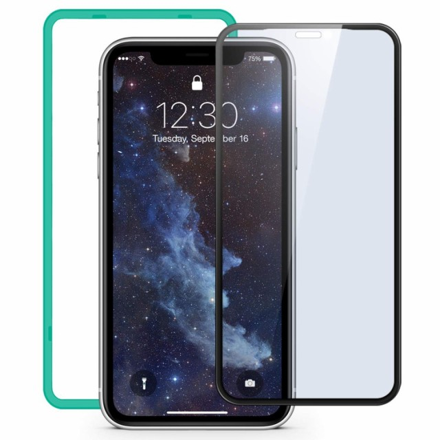 iPhone XR ガラスフィルム ブルーライトカット 全...