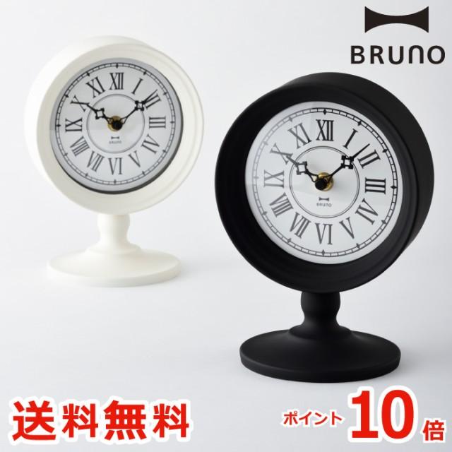 【ポイント10倍 送料無料】BRUNO オールスタンド...