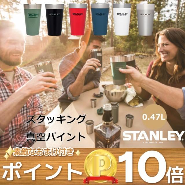【2個以上送料無料】STANLEY スタッキング真空パ...