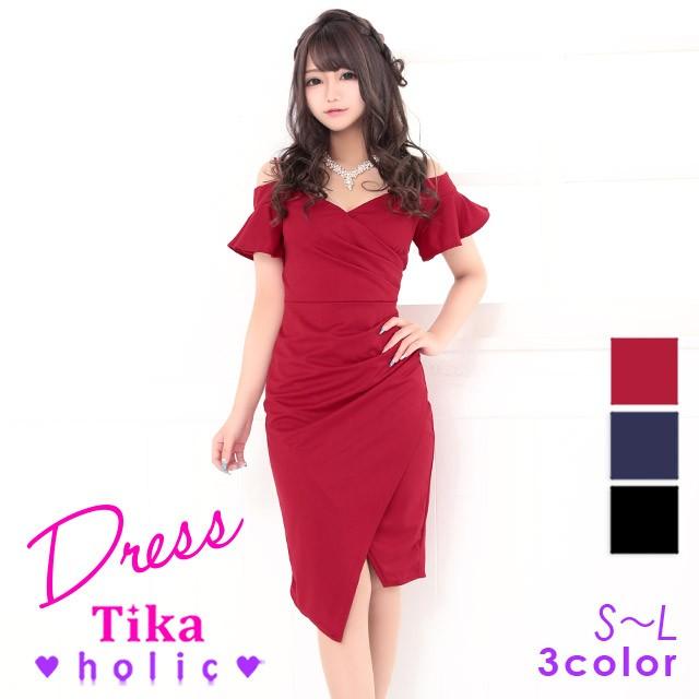 【11月25日まで★閉店セール】Tika holic ティカ ...