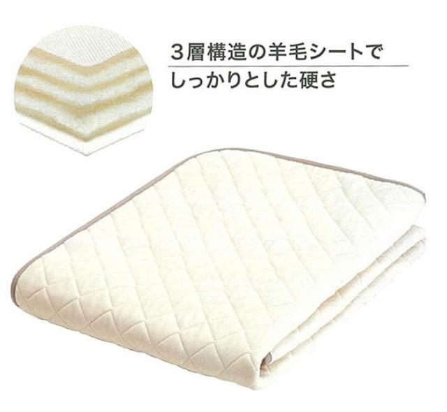 フランスベッド LT羊毛ベッドパッド ハード-ミデ...