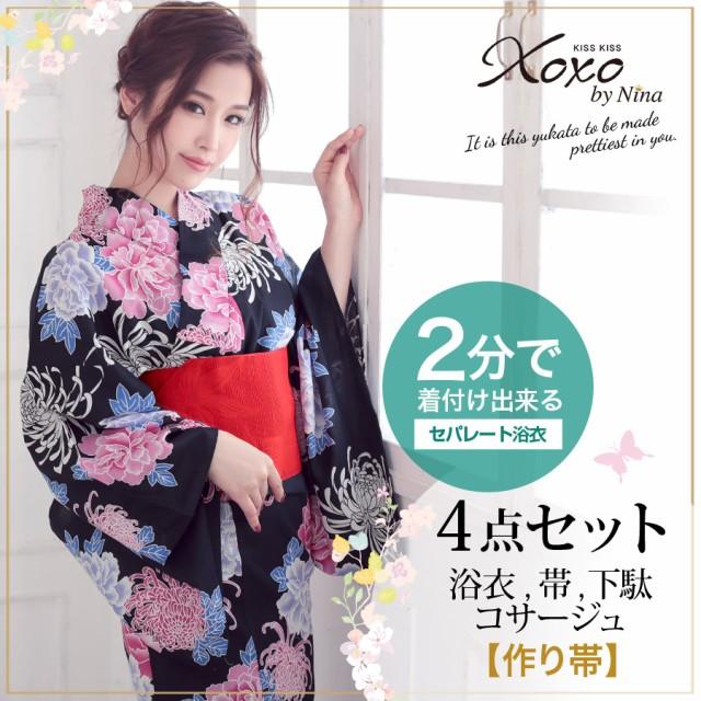 浴衣 牡丹×菊 浴衣4点セット (セパレート浴衣+造...