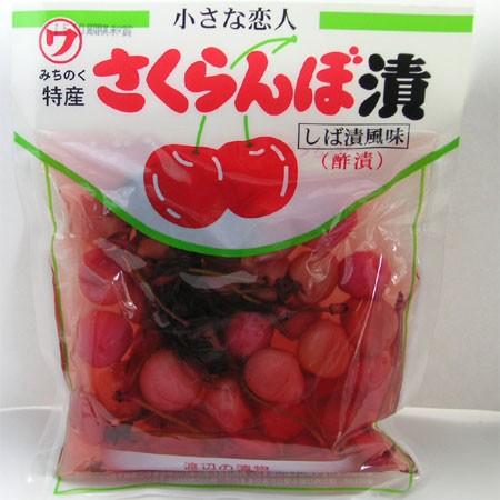 さくらんぼ漬【酢漬】95gぷりっとした食感と甘酸...