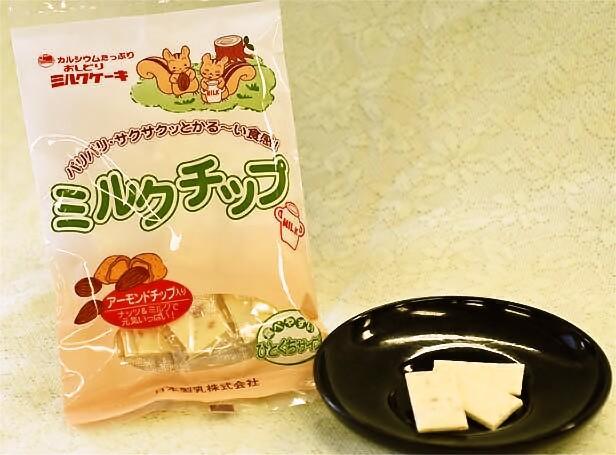 食べる牛乳食べるカルシウムサクサクチップアーモ...