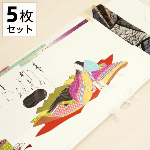 [5枚セット] 最高級和紙 おび文庫紙(たとう紙) 十...