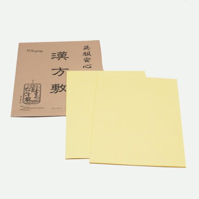 シットルンff 漢方敷 L571402141【 外谷製紙株式...