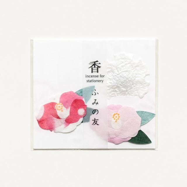 《メール便対応》 香ふみの友 椿 【 文房具 手紙...