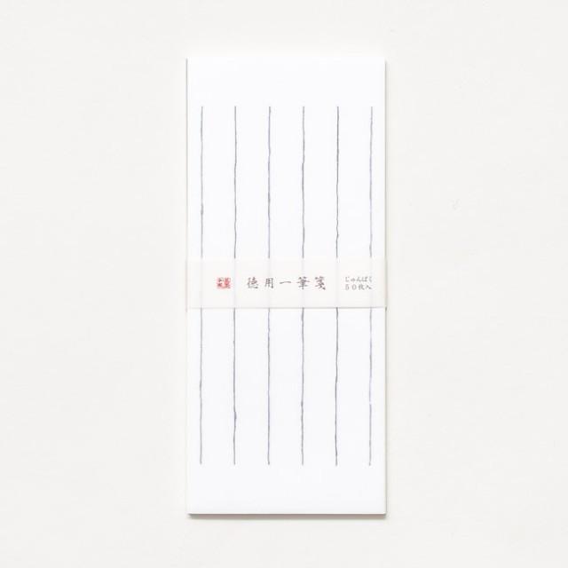 《メール便対応》 徳用一筆箋 じゅんぱく LI58 【...