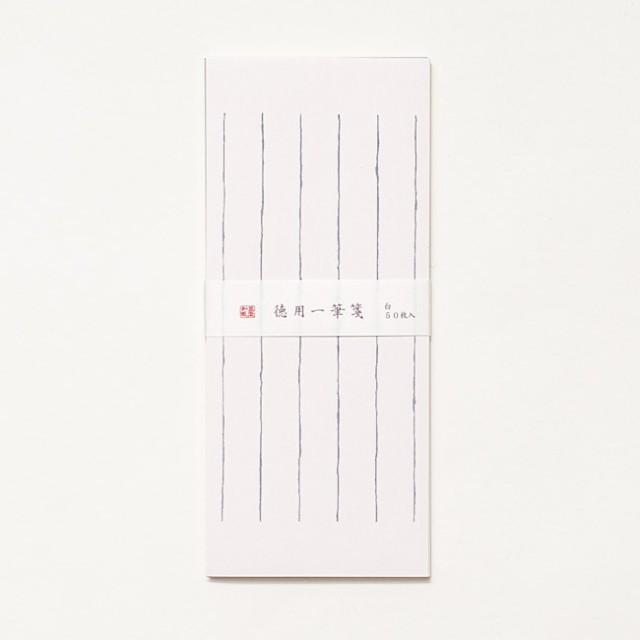 《メール便対応》 徳用一筆箋 白 LI56 【 文房具 ...