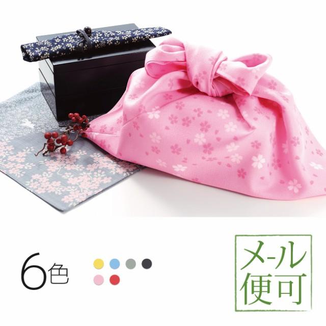 有職/Yu-soku 風呂敷 東袋 文様柄 【 日本製 ふろ...