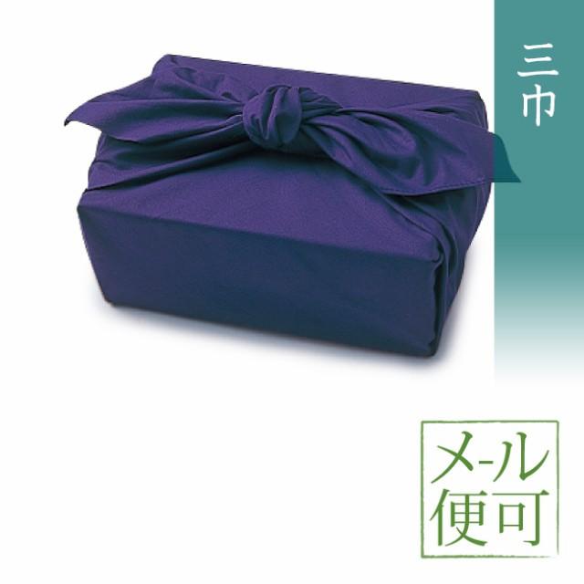 《メール便対応》 有職/Yu-soku 風呂敷 綿ブロー...