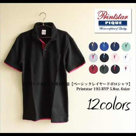 ポロシャツ 半袖 レイヤー色がおしゃれ 全12色 SS...