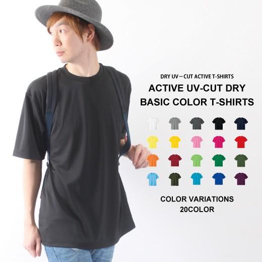 Tシャツ 半袖!大きいサイズ大きいサイズとUVカッ...