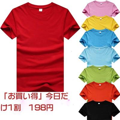 「新品」★レディース メンズ Tシャツ 半袖 お...