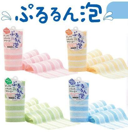 泡立ちボディタオル 肌触り最高 4色/ぷるるん泡