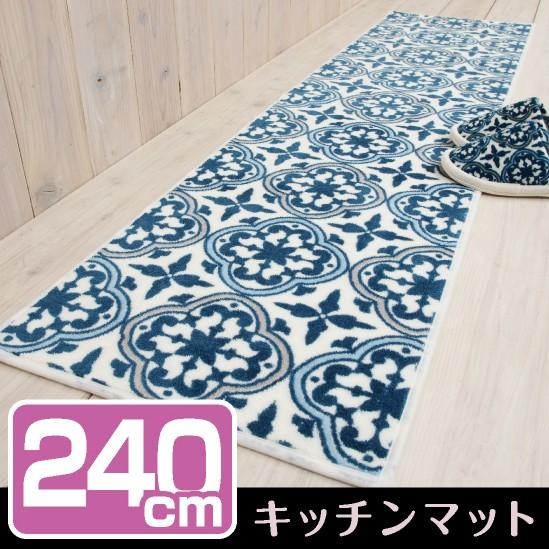 キッチンマット ロング 洗える 約45×240cm /グロ...