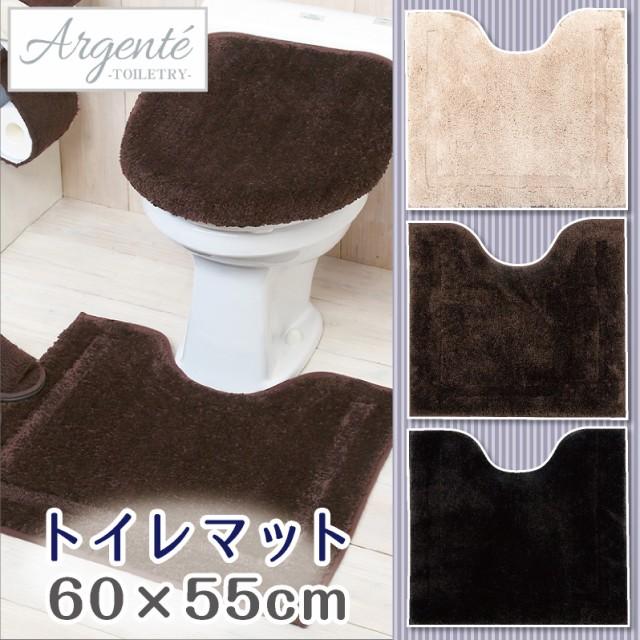トイレマット 約55×60cm 滑りにくい加工 /アルジ...