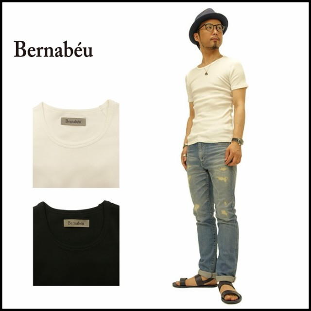 Bernabeu(ベルナベウ)BER-3B-C5061 半袖テレコ...