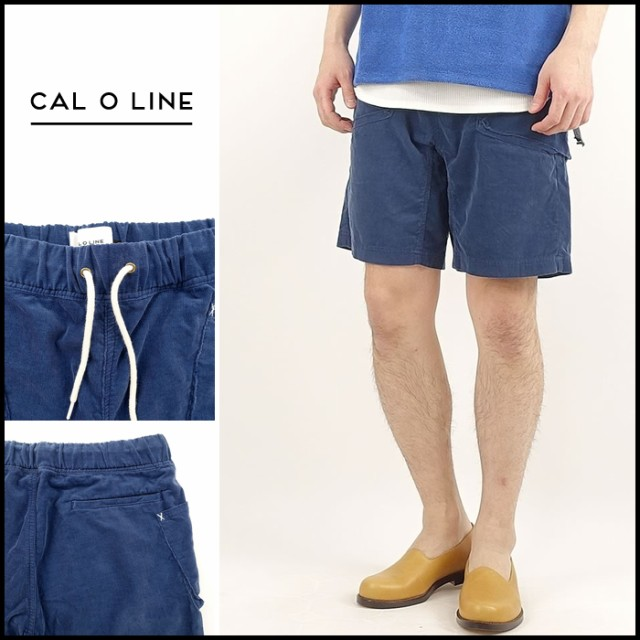 CAL O LINE(キャルオーライン)CL181-113 CORDU...