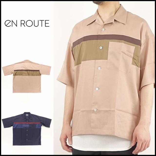 EN ROUTE(アンルート)7316-299-0005 C/CU LINE ...