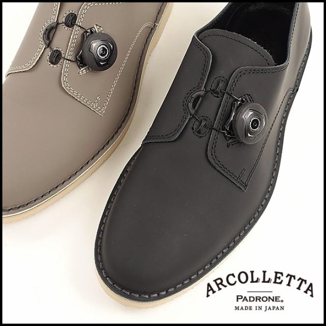 ARCOLLETTA PADRONE(アルコレッタパドローネ) AP8...