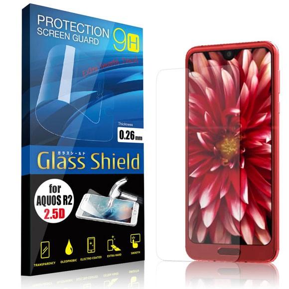 液晶保護フィルム AQUOS R2 2.5D 9H ガラスシール...