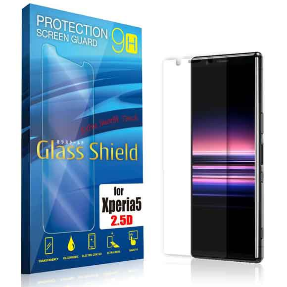 液晶保護フィルム Xperia 5 2.5D 9H 指紋防止(全...